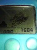 140803_2045~001.jpg