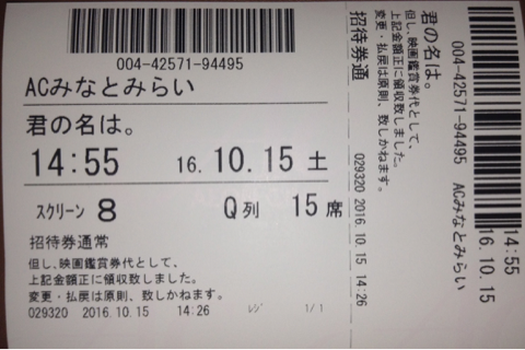 iphone/image-20161015210526.png
