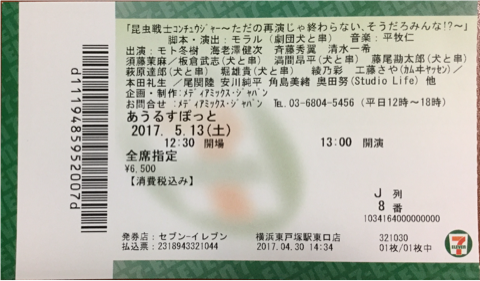 iphone/image-20170513222640.png