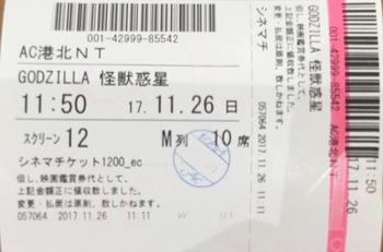 81A2DF5C-896D-482A-872D-6681F17A0A50.jpeg