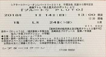 9CEA4980-2FE8-4373-9FC6-8D36649B33D4.jpeg